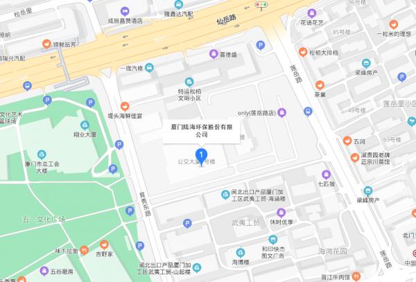 厦门陆海环保股份有限公司地址